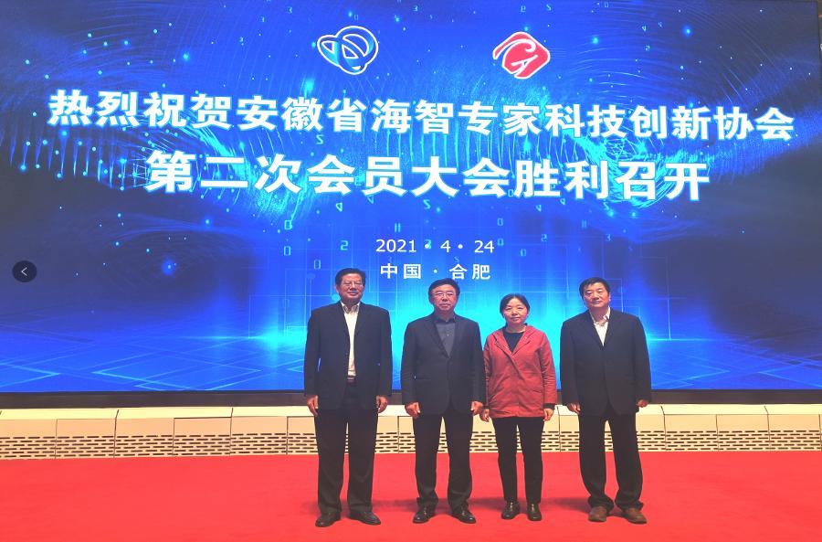 国轩高科董事长李缜当选安徽省海智专家科技创新协会新一届理事会会长